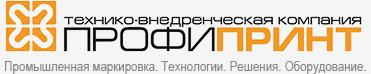 профипринт.png