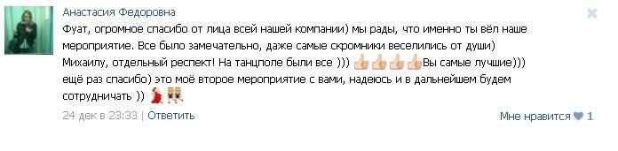 355LVFwvO_o.jpg