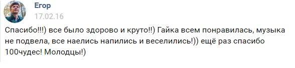 Гая Ледков.jpg