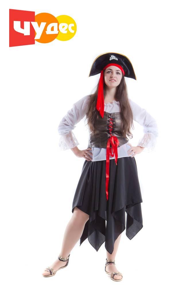 Живая открытка Пиратка