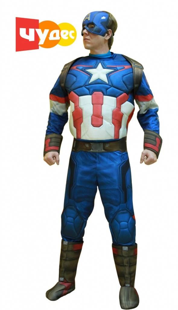 Костюм Капитана Америки в аренду