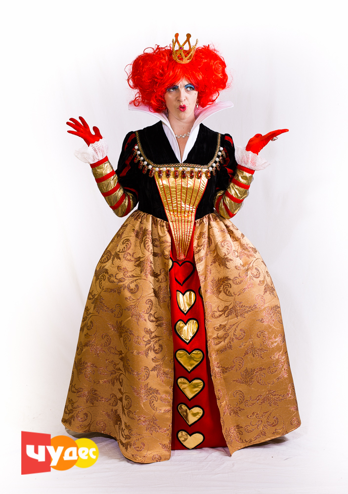 Живая открытка Красная Королева